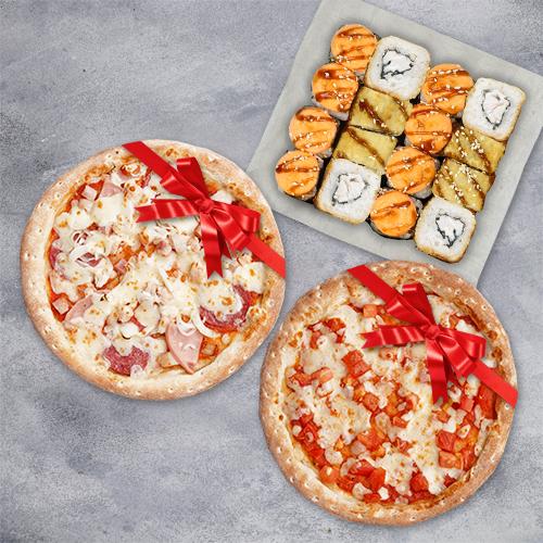 Комбо «Набор Дуэт + 2 пиццы в подарок» из группы Вкуснее