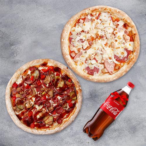 Комбо «2 пиццы и Кола в подарок» из группы Вкуснее