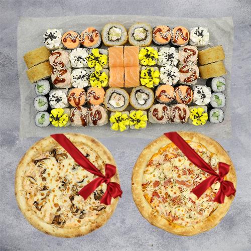 Новогоднее настроение + 2 пиццы из группы эконом в подарок