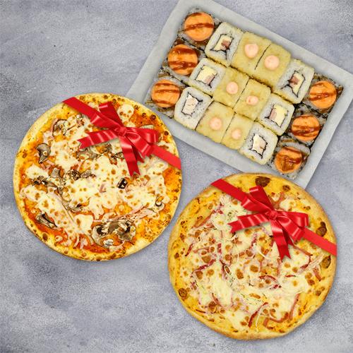 Комбо «Набор Трио + 2 пиццы в подарок» из группы ЭКОНОМиЯ