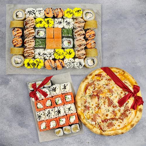 Хорошее настроение + набор из трех роллов и пиццы из группы эконом в подарок