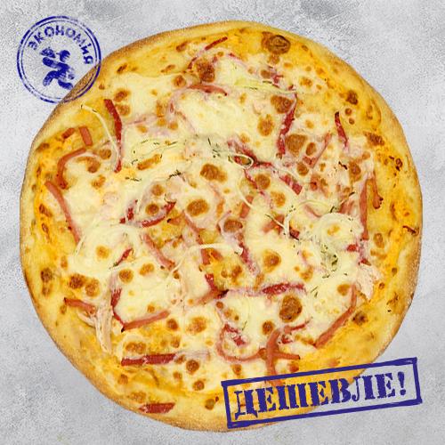 Пицца Мясная из группы Экономия