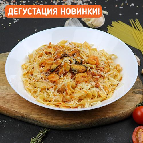 Паста с морепродуктами и красным соусом