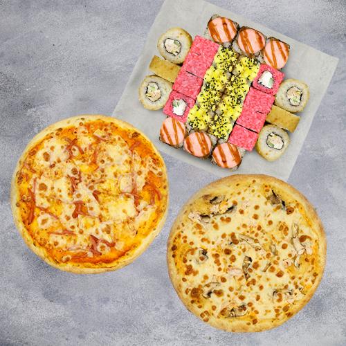 Комбо Счастливое №2 (725 г / 28 шт + 2 пиццы на тонком тесте из группы «Экономия»)