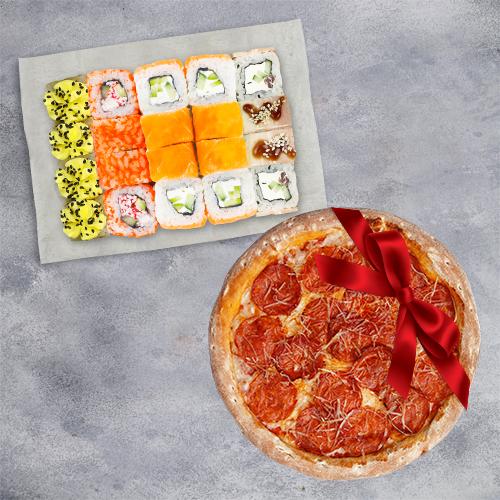 Комбо Союз (560 г / 20 шт + пицца 21см из группы «Вкуснее»)