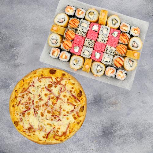Комбо Сытное №1 (1075 г / 42 шт + пицца на тонком тесте из группы «Экономия»)