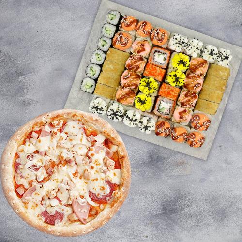 Комбо Твой выбор №1 (1200 г / 46 шт + пицца 21 см из группы «Вкуснее»)
