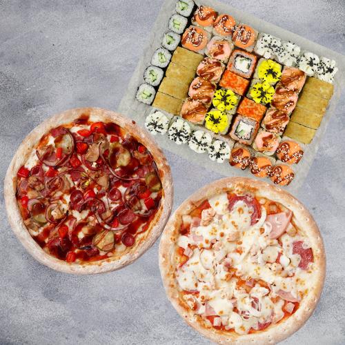 Комбо Твой выбор №2 (1200 г / 46 шт + 2 пиццы 21 см из группы «Вкуснее»)