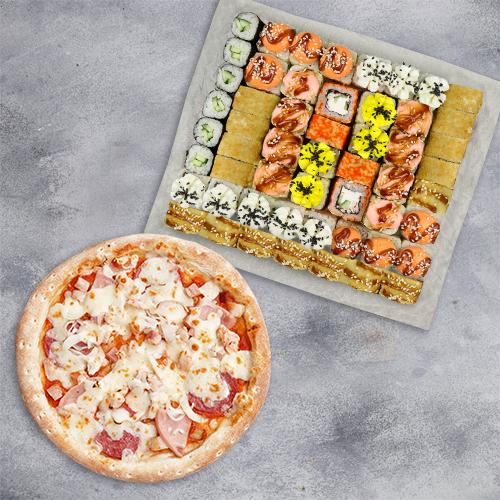 Комбо Твой выбор №1 (1410 г / 54 шт + пицца 21 см из группы «Вкуснее»)
