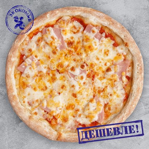 Пицца с ветчиной из группы Экономия