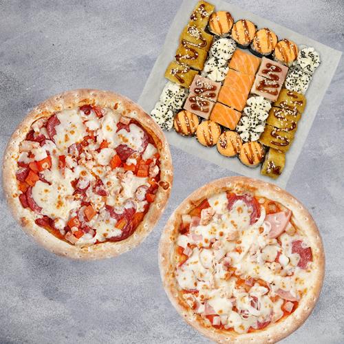 Комбо Вкусно жить №2 (840 г / 32 шт + 2 пиццы 21 см из группы «Вкуснее»)