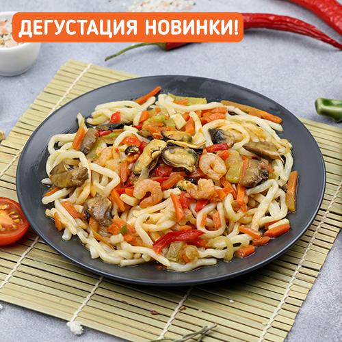 Вок Ши-ронг с морепродуктами