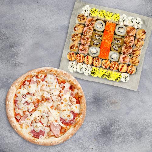 Комбо Яркое №1 (1420 г / 52 шт + пицца 21см из группы «Вкуснее»)