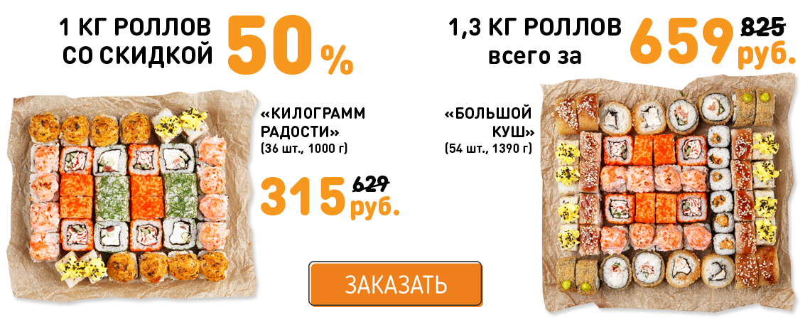70c58d65a4d37 «Радуга Вкуса» — служба доставки еды в Казани , заказ еды на дом, офис